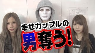 【爆発】リア充カップル撲滅運動withラファエル