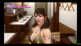 龍が如く極2  新・水商売アイランド  三上悠亜 イベント PS4 *