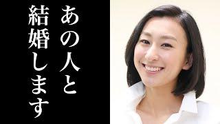 【衝撃】浅田舞がワンオクTakaと結婚!?フィギュアスケート引退&ニュースOne降板発表で憶測飛び交う!