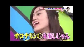 Popular Videos – 田森美咲 & Yuuki Byrnes