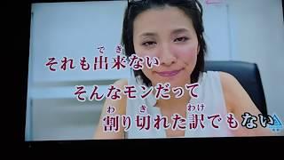 ドキドキ採点ムービー【戸田れい】ホリデイ BUMP OF CHICKEN