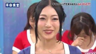 [All Star 2016] 【衝撃】三田羽衣さんのこんな姿は見たくなかった・・・【平田食堂2_2】【爆笑】