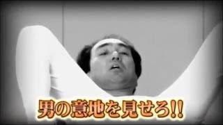 【放送事故】エガチャンピン 100cmおっぱい!Pズリが得意な巨乳女子とバスーカ対決!