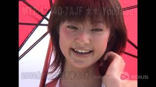 レースクイーン 2003 全日本GT選手権 もてぎ 93    ☆Race Quinn ロングバージョン