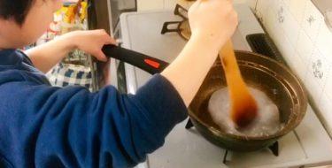 授乳してる間に鍋をまぜまぜしてわらびもちを完成させる5歳児になりましたキミ、やるね!!