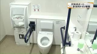 伊勢崎オートレース場 多目的トイレと授乳室を新設(19/10/07)