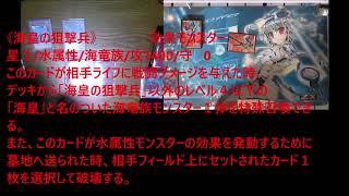 【#遊戯王】キャバ嬢にモテたいヤマダさんがはー君にボコボコにされる動画 VS海皇