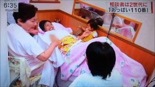 「おっぱい110番」母乳を搾ってお母さんの悩み解決(HD画質)