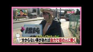 【セクシー】 ケンコバのバコバコテレビ 6月10日.mp4