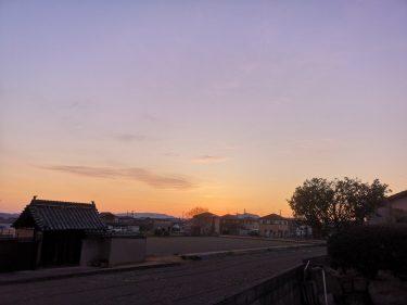 おはようございます。高松市の空晴れです。今日はお尻の膿瘍を摘出する手術です(笑)頑張ります!今日も1日よろしくお願いします。#イマソラ