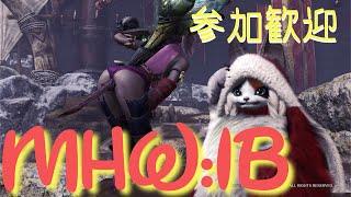 【MHWIB】悲報・・・ゾンビのお尻はやっぱり汚い【戒め】