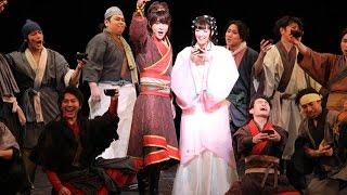 凰稀かなめ、超新星のユナクらが紡ぐ恋と歴史の物語!ミュージカル『花・虞美人』公開ゲネプロ | エンタステージ