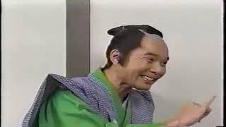志村けん バカ殿のお見合い1