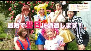 【東京】コンパニオンが展示会で人気の株式会社ファクト