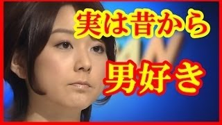 秋元アナ、別居・離婚がオッパイ大きいぞ!