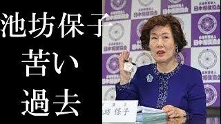 貴乃花親方解任で注目の池坊保子 セミヌード、夜の女帝、『日本漢字能力検定協会』理事長解任…苦すぎる過去とは?