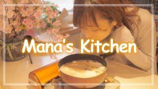Mana's Kitchen ~白身魚のデュグレレ風を作ってみました~