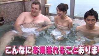 【女子アナ微エロ画像】神室舞衣が胸の谷間を大胆露出の混浴!
