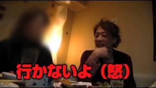 AV男優沢井亮が美女持ち帰りに失敗!