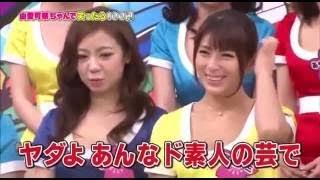 マスカットナイト 由愛可奈ちゃんで笑ったら100円 2015年12月9日 151209