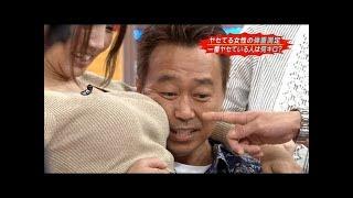 【放送事故】芸能人の過激でエロいハプニング