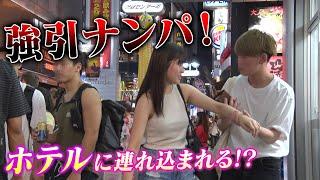★ガチ検証★20歳Eカップ女子は渋谷で1時間何人にナンパされるのか?!