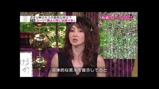 極嬢ヂカラ 極嬢フォーラム2011秋 2/2