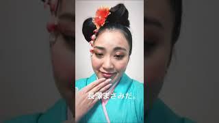 明日花キララ スーブー instagram story 20180106 演歌歌手いた