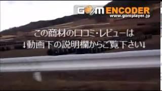 11 森林原人SEX動画塾 特典 評判 購入 感想 お試し 動画 ブログ 評価 ネタバレ レビュー