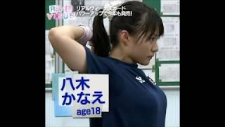 【巨乳芸能人】実は【おっぱい】が大きい芸能人6