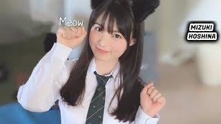Mizuki Hoshina – 星名美津紀 – Japanese – Saitama – 日本
