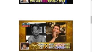201447【ぽこ×たて】絶対にイカない男、AV男優の沢井亮34中学生と淫行し逮捕