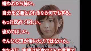 【ペロペロ HOUSE】徳井義実のチャックおろさせて~や season3【 ch】
