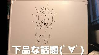 【体験談】㊙メイキは気持ちいいぞ!あと見分け方も(゚∀゚)