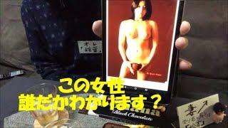 【飲み動画】麻田奈美って知ってます⁈【グラビア】【りんご】