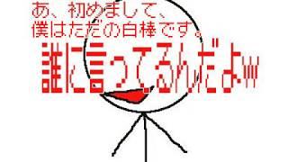 スケスケinLIFE 1【音量注意】