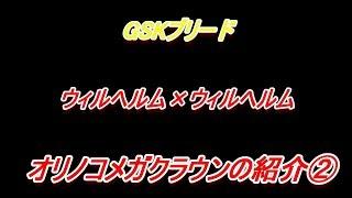 セクシー系○○子の紹介