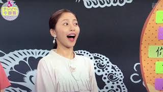 """2019.7.9 テレビで中国語 第14課「存在を表す""""有""""」"""