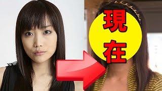 佐藤江梨子、結婚後の現在が話題に!