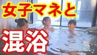 【エロい体験談】部活の合宿中に女子マネージャー6人とお風呂に入るというエロい展開にフル勃起した童貞