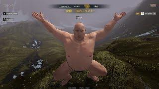【Paunch- #1】Live: 力士が岩を投げ合うゲーム(乳揺れあり)
