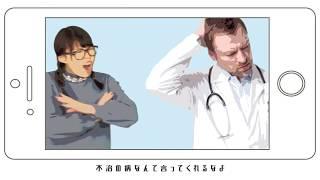 どりー「ペチャパイ」MV(FULL Ver.)