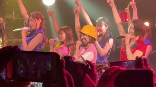 Twenty-Nine – 恵比寿マスカッツ 石岡真衣 of the Other Side ver. in Shibuya, Tokyo 190727