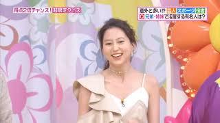 川北麻友子 胸チラ