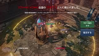 みたらしちゃんこ VS     Chivalry clan(キャバクラ)   2020/02/05