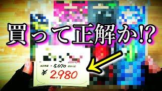 【バス釣り】中身スケスケルアー福袋!!見えてたっていいじゃない!