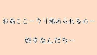 【女性向け/R18】セフレの彼との…少し切ない甘々えっち ♡【ASMR/シチュエーションボイス】