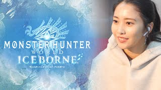 #ひなちゅーぶ MONSTER HUNTER ICE BORN