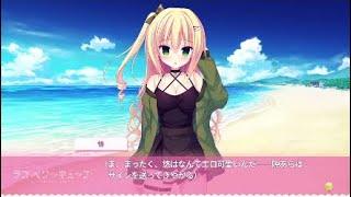 エロ可愛い彼女【ラズベリーキューブ】#86