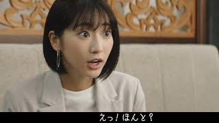 武田玲奈、「NOVA」新CMで流ちょうな英語 夢に向かって頑張る女性を好演